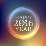 L'agence web 24-7 vous souhaite une excellente année 2016